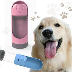 머레이 반려동물 산책용 슬라이드 급수 텀블러 물통 MK-PB100