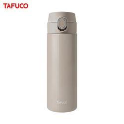 타푸코 스텐레스 진공단열 원터치 텀블러 450ml 코코
