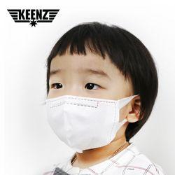 킨즈 국내산 호랑이 유아 아기 어린이 마스크  50매