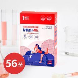 깔롱젤리 레드 가르시니아 젤리 30g x 56포(4box)