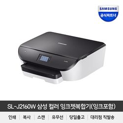 삼성전자 SL-J2160W 잉크젯WIFI무선복합기