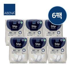 아베나 케어 밴드 남녀공용 중형 1박스(10매x6팩)