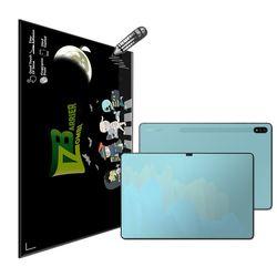 갤럭시탭S7 플러스 종이질감 소프트액정+후면필름