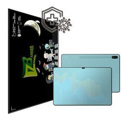 갤럭시탭S7 플러스 종이질감 항균액정+후면필름