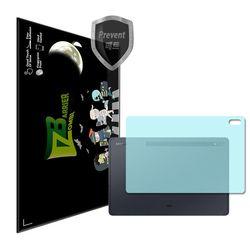 갤럭시탭S7 플러스 후면보호필름 2매