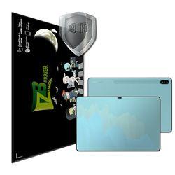 갤럭시탭S7 플러스 강화유리액정+후면필름