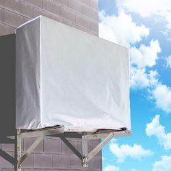 에어컨실외기커버 에어컨 실외기 방수방진커버 소형