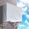 에어컨실외기커버 에어컨 실외기 방수방진커버 중형