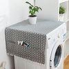 전자레인지 세탁기 덮개 먼지커버 폼폼 패턴 포켓커버 대형