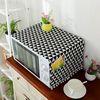 전자레인지 세탁기 덮개 폼폼 패턴 포켓커버 소형1+대형1
