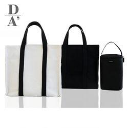 드로마 오소백 미니 캔버스 기저귀가방 (미니 버전)
