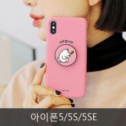 와프 아이폰5/5S/5SE WOD 겸뽀5 그립톡케이스