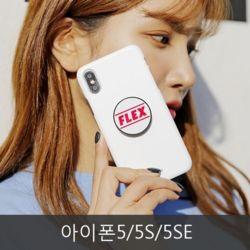 와프 아이폰5/5S/5SE WOA 플렉스 그립톡케이스