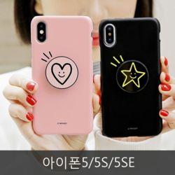 와프 아이폰5/5S/5SE WOQ 커플즈 그립톡케이스
