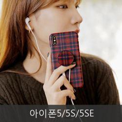 와프 아이폰5/5S/5SE WNX 핼로체크 그립톡케이스