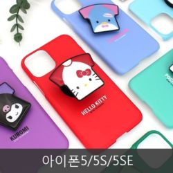 와프 아이폰5/5S/5SE WOB 티셔츠 그립톡케이스