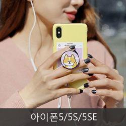 와프 아이폰5/5S/5SE WOC 냥댕이 그립톡케이스