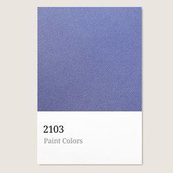 2103 라벤더 PINT(473ml)