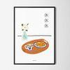 휴휴휴 라떼와 크루아상 M 유니크 디자인 포스터 A3(중형)