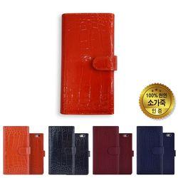 S20 울트라 플러스 S8 S9 S10 휴대 폰 케이스 월렛