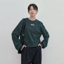 SOLID LETTERING SWEATSHIRT GREEN