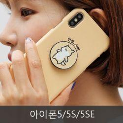 와프 아이폰5/5S/5SE WPM 인생시바 그립톡케이스