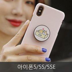 와프 아이폰5/5S/5SE WPT 냥냥즈 그립톡케이스
