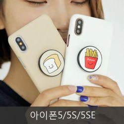와프 아이폰5/5S/5SE WPQ 치즈피자 그립톡케이스
