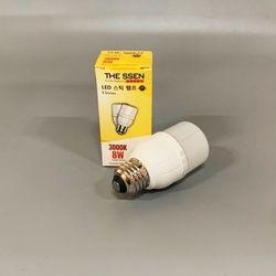 더쎈 LED 스틱 램프 8W 3000K 전구색 노란빛