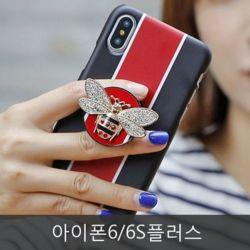 와프 아이폰6/6S플러스 WPR 허니비 그립톡케이스