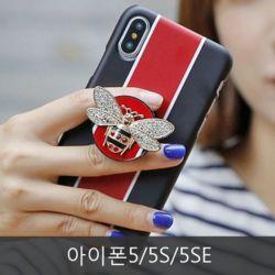 와프 아이폰5/5S/5SE WPR 허니비 그립톡케이스