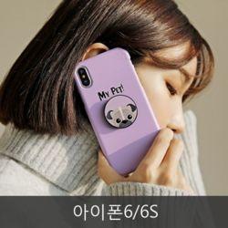 와프 아이폰6/6S WOU 마이펫 그립톡케이스