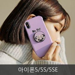 와프 아이폰5/5S/5SE WOU 마이펫 그립톡케이스