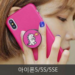 와프 아이폰5/5S/5SE WPS 다이노 그립톡케이스