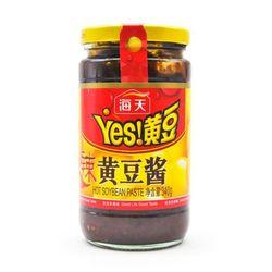 해천 매운 황두장 340g 중화요리 볶음요리소스 하이텐