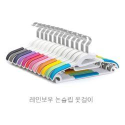 키밍 세탁 수납 용품 8가지색상 옷걸이 옷장정리