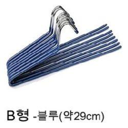키밍 양복바지걸이 블루(29cm) 1단 바지걸이 정리 옷
