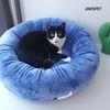 베이직생활방석 블루 강아지방석 도넛방석 고양이방석