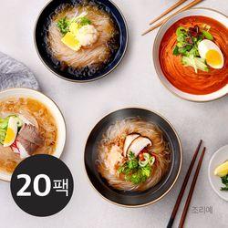 [무료배송] 바로먹는 알뜰 곤약면 20팩  비빔 물냉면 메밀소바 우동