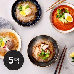[무료배송] 바로먹는 알뜰 곤약면 5팩  비빔 물냉면 메밀소바 우동