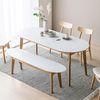 코지  타원형 식탁 1800 (식탁1P + 3인벤치 1P)