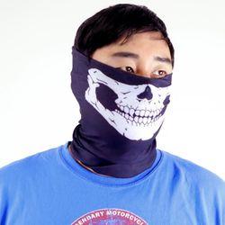 할로윈 바람막이 마스크 (화이트 해골)