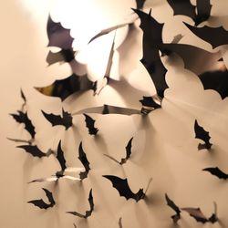 할로윈 입체 장식 박쥐 필름 44개입 세트