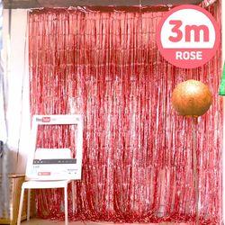 은박 파티커튼 (1mX3m) - 로즈골드