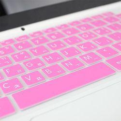 ExpertBook P1 P1510CJA-BQ832R용 말싸미키스킨