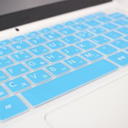 ExpertBook P1 P1510CDA-EJ731용 말싸미키스킨