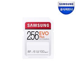 [후크고리+쥬얼리케이스 증정] 공식인증 삼성전자 SD카드 EVO PLUS 256GB MB-SC256HAPC
