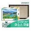 오메가퍼즐 1000pcs 직소퍼즐 아소스 마을 1405   액자세트