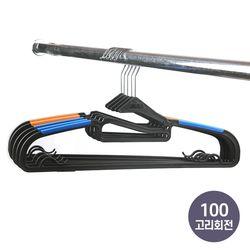 새드리 L5018SI 무염색 고리회전 논슬립 옷걸이 100개