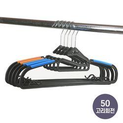 새드리 L5016SI 무염색 고리회전 논슬립 옷걸이 50개